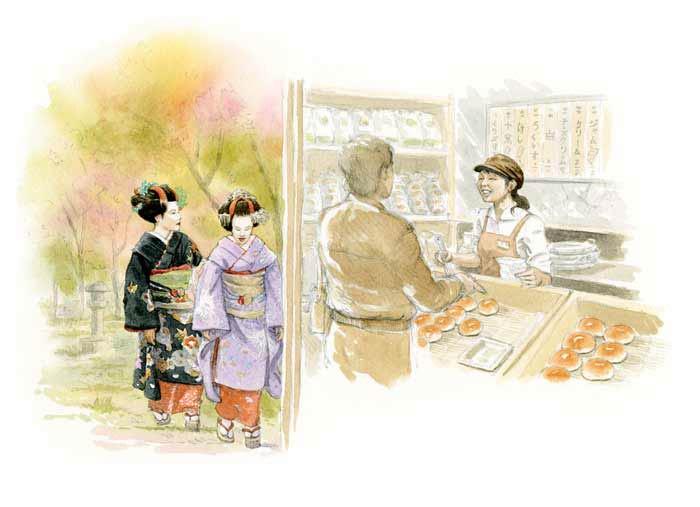 Le tour du monde en 80 pains | Japon